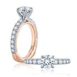 14kt White Gold .64ctw Diamond Shared Prong Engagement Ring